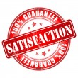 Satisfaction guarantee stamp — Stock Vector