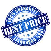 最良価格保証スタンプ. — ストックベクタ