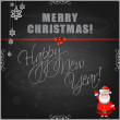 Merry Christmas and Happy New Year card — Stockvectorbeeld