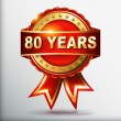 80 years anniversary golden label with ribbon — Imagen vectorial