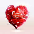 Watercolor painted heart for Valentine's Day card or background. — Stock Vector #37868853
