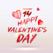 Watercolor painted Valentine's Day card or background. — Stock Vector
