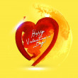 Watercolor painted heart for Valentine's Day card or background. — Stock Vector #37868811