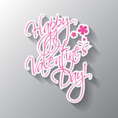 Happy Valentine's Day hand lettering card or background — Stock Vector