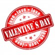 Happy Valentines Day stamp for card or background. — Stock Vector #38558151