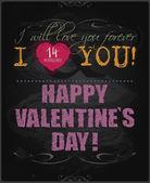 Felice giorno di San Valentino carte o sfondo. — Vettoriale Stock