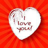 Srdce Valentýn pozadí nebo karta. — Stockvektor