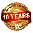 Stock Vector: 10 years anniversary golden label with ribbon.