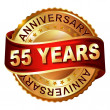 Stock Vector: 55 years anniversary golden label with ribbon.