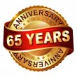Stock Vector: 65 years anniversary golden label with ribbon.