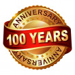 Stock Vector: 100 years anniversary golden label with ribbon.