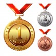 Award Medals Set — Stock Vector