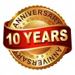 10 years anniversary golden label with ribbon — Stock Vector #43493389
