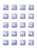 Set of buttons with icons — 图库矢量图片