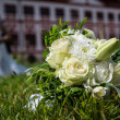 Wedding flower with bride — Stock Photo