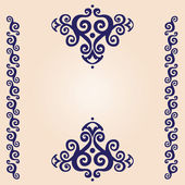 Vintage floral design elements. Page decoration, vector illustration. — Stock Vector
