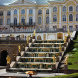 Peterhof — Stockfoto