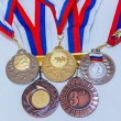 Stock Photo: Award medal sport Olympiad