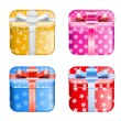 Gift boxes with bows — Stock Vector