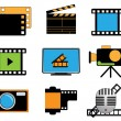 Movie icon — Stock Vector