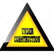 Under construction sign — Stock Vector #35893087