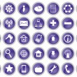 Set of 35 computer icons — Stock Vector