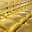 Stock Photo: Gold bullion