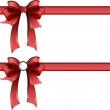 Gift ribbon — Vector de stock #36546967