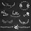 Chalkboard graphic flower set — Stock Vector #35791837