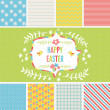 Easter design elements and seamless backgrounds — Stock Vector #40203527