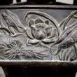 Lotus carved from steel — Stock Photo #43645277