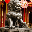 A Statue of chinese imperial Lion in front of Wong Tai Sin temple, Hong Kong — Stock Photo #44081289