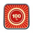 Stock Vector: 100 percent icon