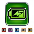 Battery icon — Stock Vector