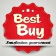Stock Vector: Best Buy