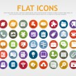 Stock Vector: Flat icons