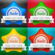 Star sale label — Stock Vector