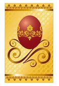 Paskalya yumurtası — Stok Vektör