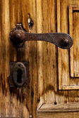 Poignée de porte ancienne — Photo