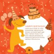 Happy Birthday Card Design in Vector — Stock Vector