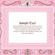 Wedding Invitation Card in Vector — Vettoriali Stock