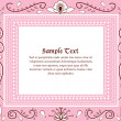 Wedding Invitation Card in Vector — Imagens vectoriais em stock