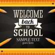 Welcome back to school greeting card with place for your text, with pencils and rulers on chalkboard background. Vector — Stock Vector #50231773