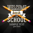 Welcome back to school greeting with two crossed pencils and place for your text. Vector — Stock Vector #50231829