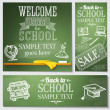 Welcome back to school messages on the chalkboard. Drawings - globe, notebook, book, graduation cap, bus, science bulb. Vector — Stock Vector #50803679