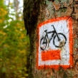 Sign the bike path in the park. — Stock Photo