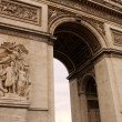 Stock Photo: Triumphal Arch in Paris