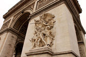 The Triumphal Arch in Paris — Stock Photo