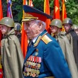 Постер, плакат: Odessa Ukraine May 9: Parade Celebrating Victory Day День Победы