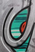 Graffiti on a wall abstract background — 图库照片